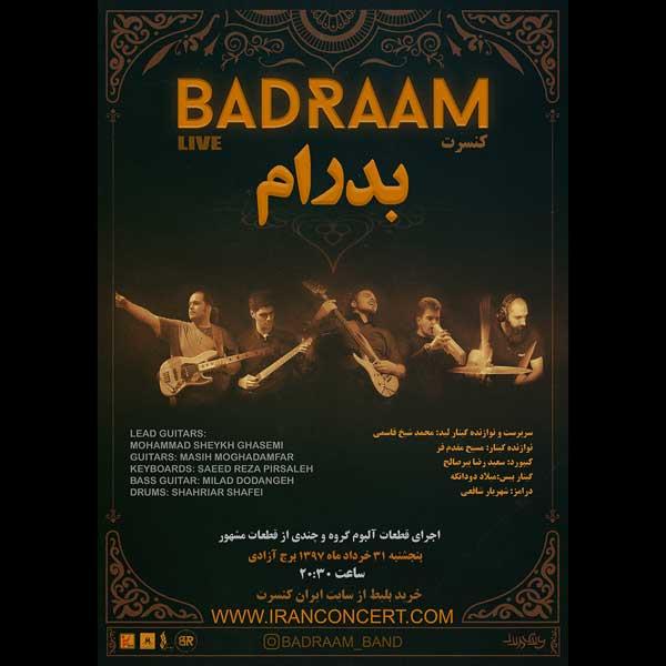 http://ganja2music.com/Image/News/03.97/Badraamcn/BADRAAMcn.jpg