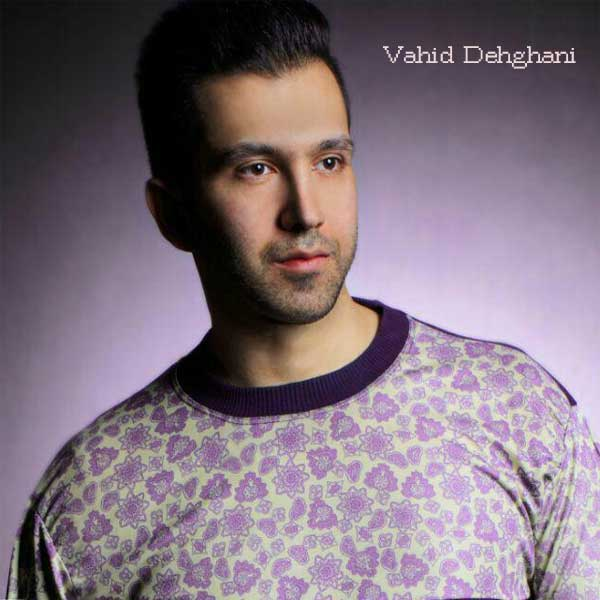 http://ganja2music.com/Image/News/03.97/vahidehghani/vahiddehghani600.jpg