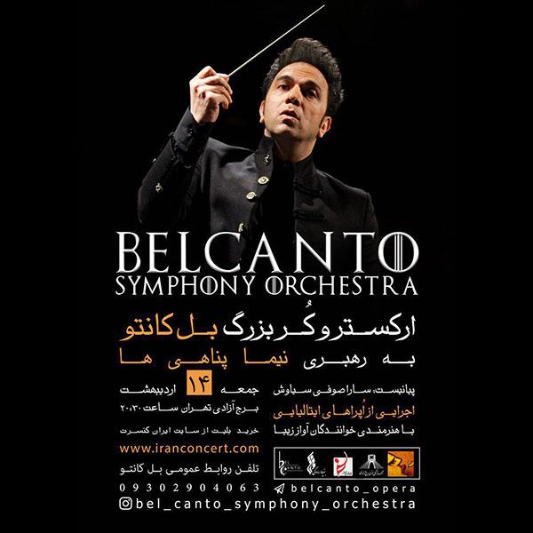 http://ganja2music.com/Image/Post/02.97/05/Belcanto/Belcanto600.jpg