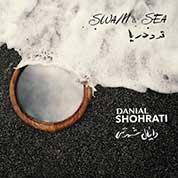 Danial Shohrati – Ghoo Va Darya