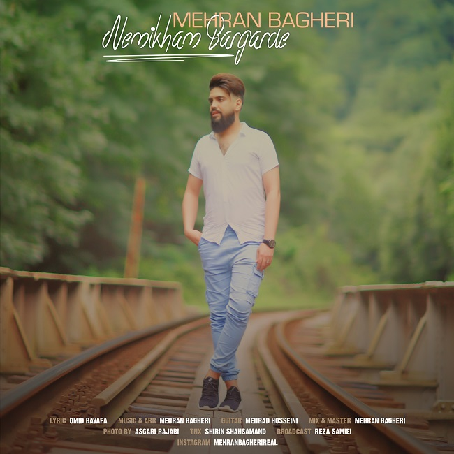 Mehran Bagheri – Nemikham Bargarde